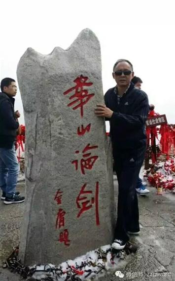 胡伟斌:华山论剑