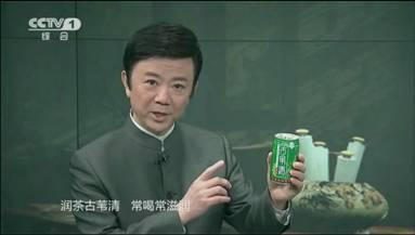 从央视广告看新利18手机版清的品牌战略