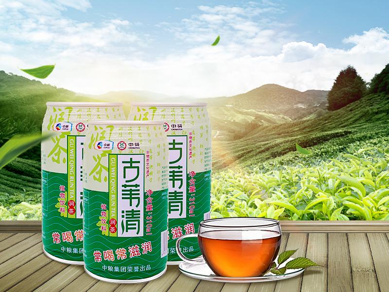 润茶有糖型